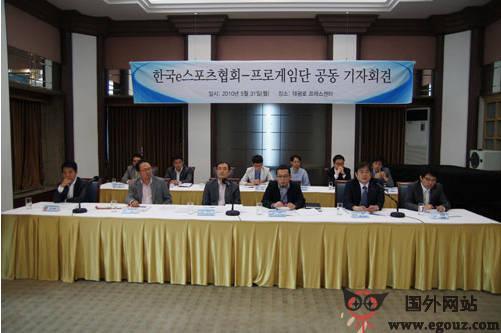 【经典网站】KCGS:韩国游戏协会官网