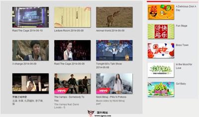 【经典网站】BigTVUSA:海外免费电视直播平台