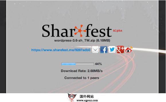 【经典网站】ShareFest.me:在线匿名P2P文件分享平台