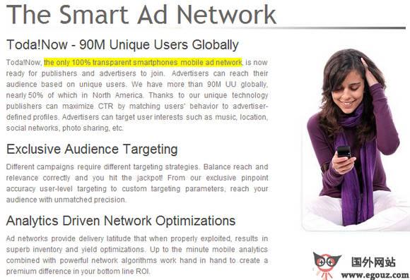 【经典网站】TodaCell:企业手机广告投放服务公司