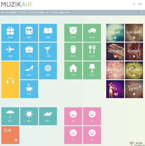 【经典网站】AirMuzik:免费在线听古典音乐网