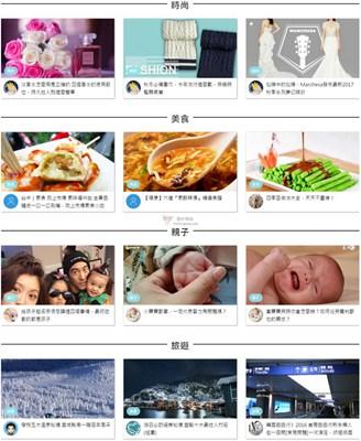 【经典网站】GreatDaily|新加坡大榴莲新闻网