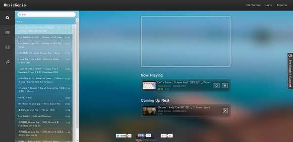 【经典网站】MuzicGenie:在线Youtube视频播放平台