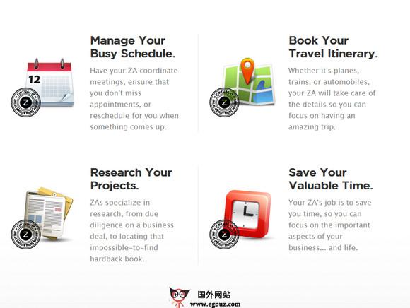 【经典网站】ZirTual:在线助理雇佣平台