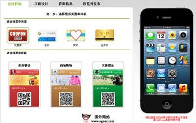 【工具类】PassQuan:票券在线设计工具
