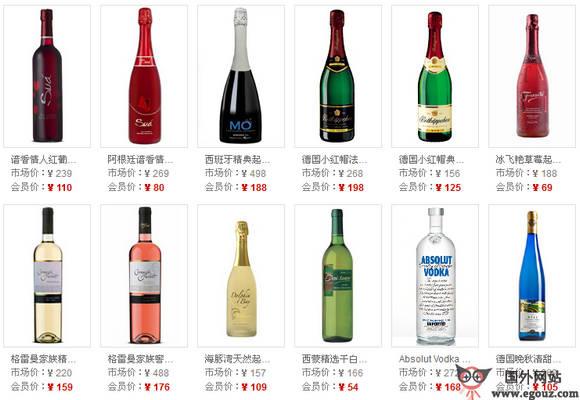 【经典网站】8号酒铺 一站式购酒平台