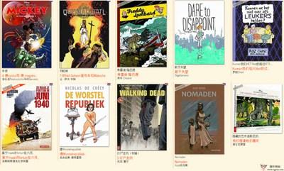 【经典网站】Lambiek:荷兰漫画书店