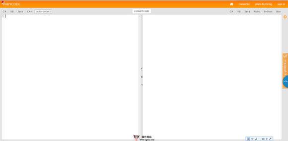 【工具类】VaryCode:在线跨平台源代码转换工具