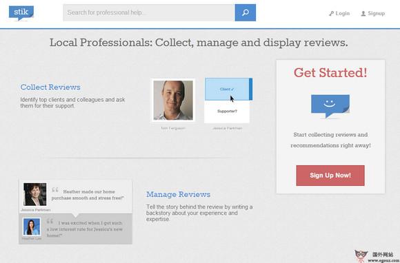 【经典网站】Stik:专业化人士搜索服务平台