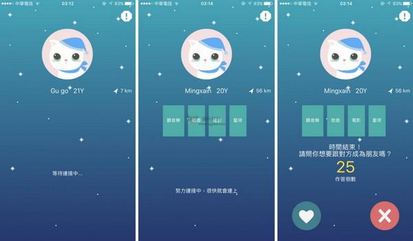 【经典网站】GoodNight|随机电话聊天社交应用