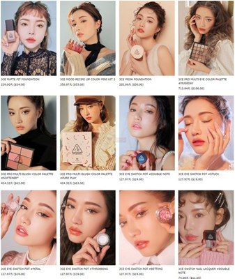 【经典网站】韩国女装No.1网店 – Stylenanda