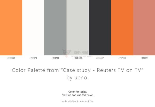 【素材网站】Color For Today 每日精选色板推荐