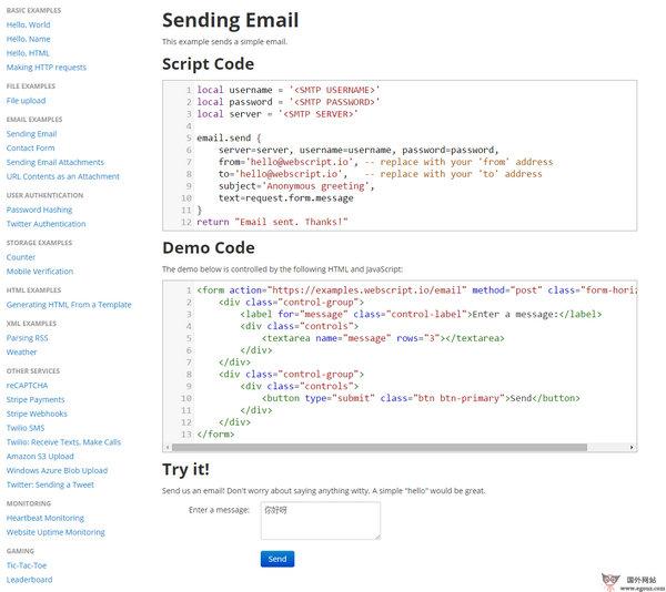 【工具类】WebScript:云端轻量级API部署工具