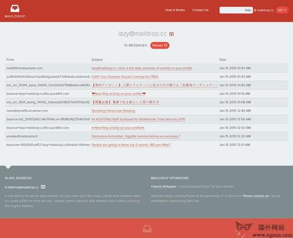 【工具类】MailDrop:在线免费临时邮箱服务网