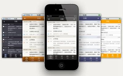 【数据测试】365日历,在线管理个人日程