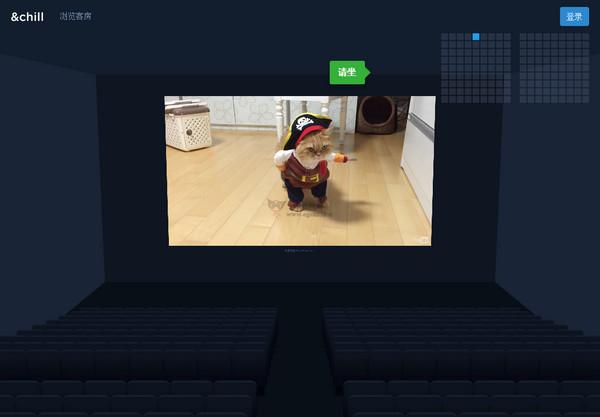 【经典网站】AndchillTV:在线视频大剧场共享网