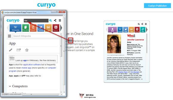 【工具类】CuriYo:基于浏览器的词汇信息拓展工具