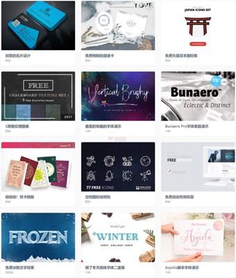 【素材网站】FDR 免费创意设计作品集