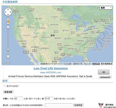 【工具类】FreeMapTools:在线免费地图工具包