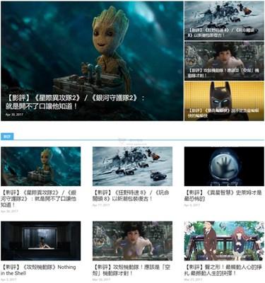 【经典网站】NewMobileLife 流动日报科技新闻网
