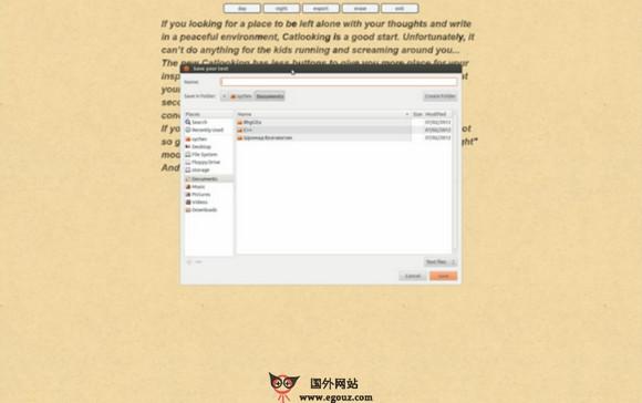 【工具类】CatLooking:安心写作协助工具
