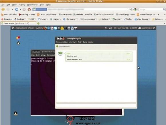 【工具类】Guacamole:无客户端远程桌面工具
