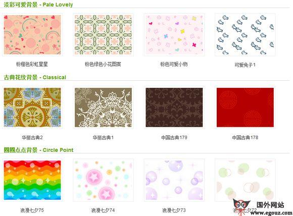 【素材网站】MoMi8:末米吧免费素材下载平台