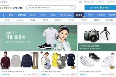 【经典网站】Lotte|韩国乐天免税购物网