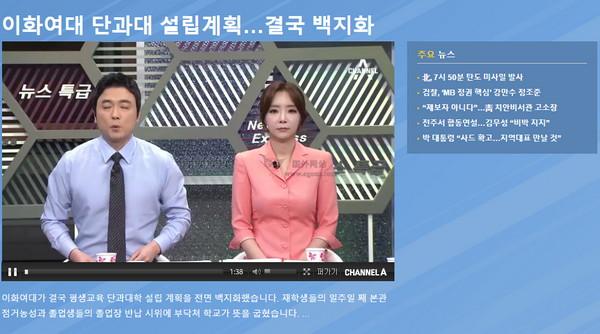 【经典网站】韩国ChannelA电视台