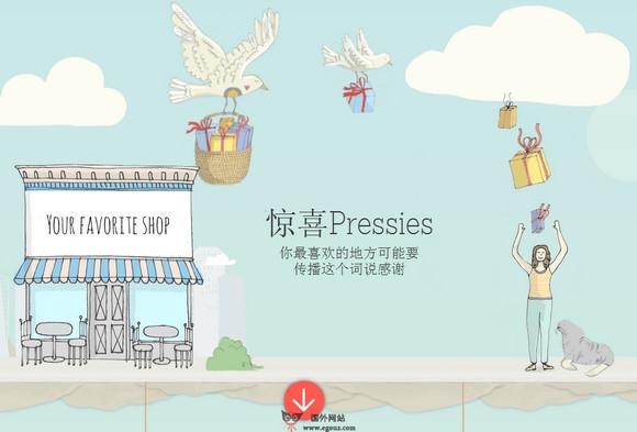 【经典网站】Posse:本地店铺在线营销平台