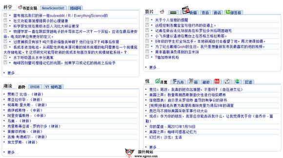 【经典网站】JimmyR:互联网新闻实时动态网