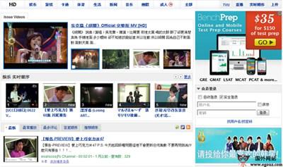 【经典网站】Pandora:韩国潘多拉TV视频网