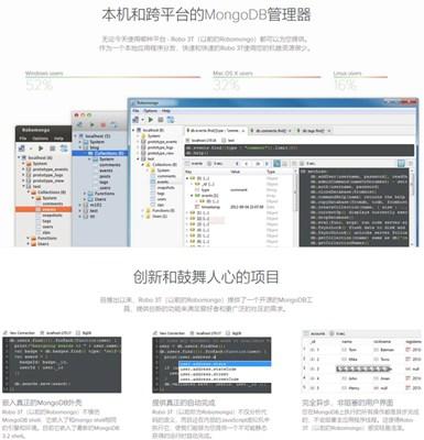 【工具类】Robo3T|免费MongoDB数据库管理工具