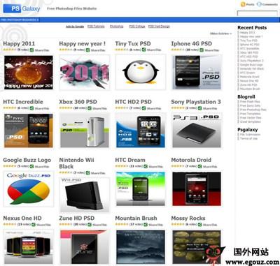 【经典网站】Psgalaxy:免费PSD资源网