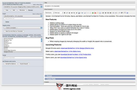 【工具类】ScribeFire:基于浏览器博客写作发布工具
