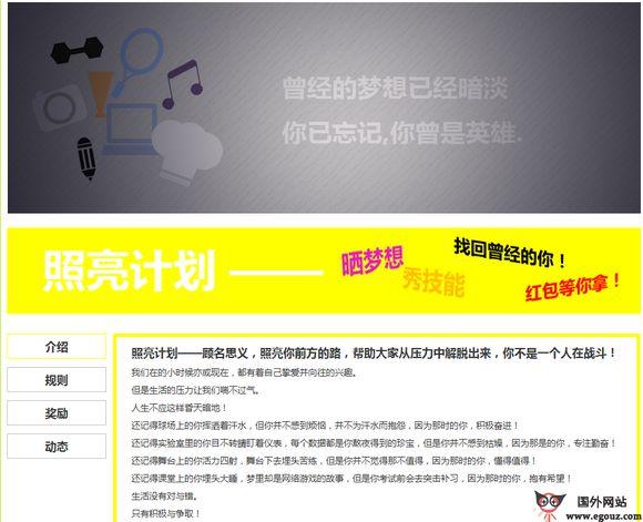 【经典网站】SkillCity:技能城市知识学习分享平台