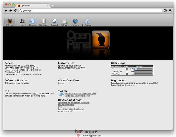 【工具类】OpenPanel:开源服务器管理配置系统