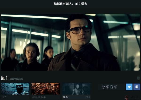 【经典网站】TrailerTown:世界电影预告片资源网