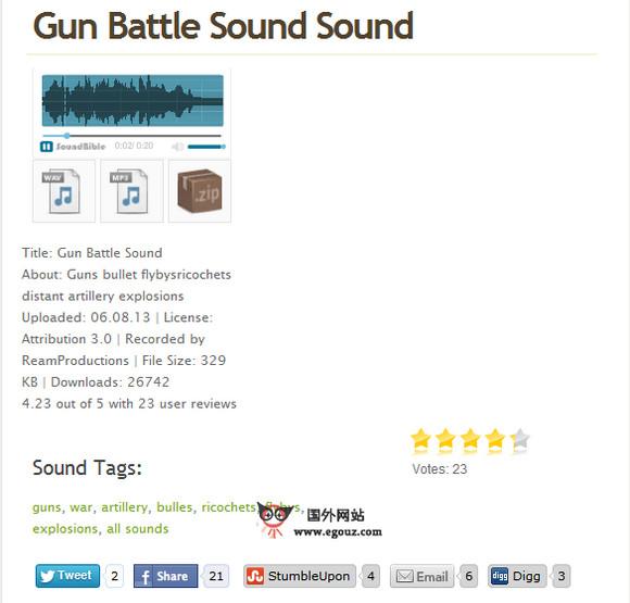 【素材网站】SoundBible:免费音效素材分享下载网