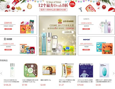 【经典网站】YamiBuy|美国亚米商品购物平台