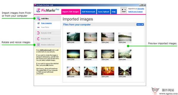 【工具类】PicMarkr:在线图片添加水印工具