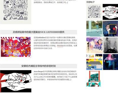 【经典网站】Apeonthemoon|月球上的猿插画博客