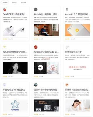 【素材网站】优料网|灵感UI素材库