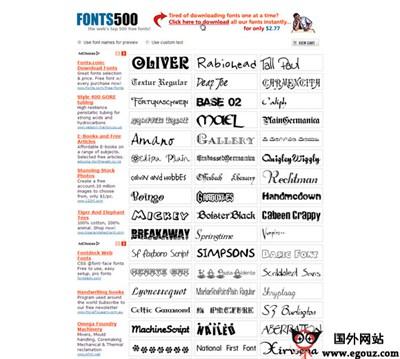 【素材网站】Fonts500:英文字体收集网