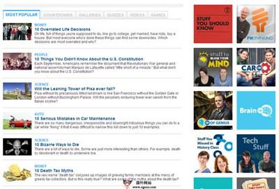 【经典网站】HowStuffWorks:美国探索世界博闻网