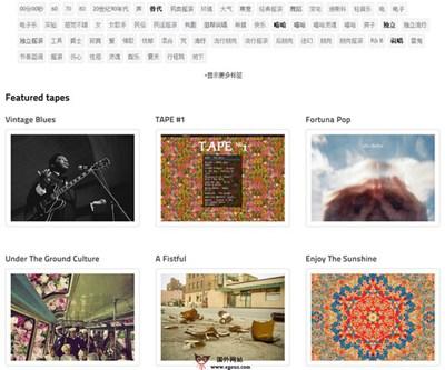 【经典网站】Tape.ly:在线音乐专题分享平台