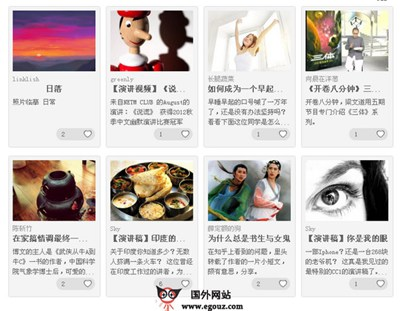 【经典网站】Onion360:洋葱圈志趣青年深度爱好社区