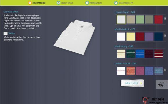 【经典网站】Vastrm:个性化T恤衬衫定制网