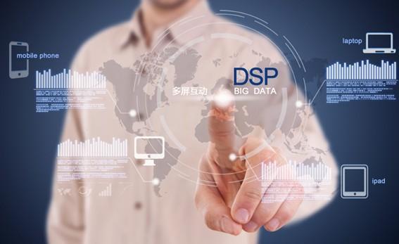 【广告营销】DSP广告行业投放深度解析测试(网络推广运营必须了解)
