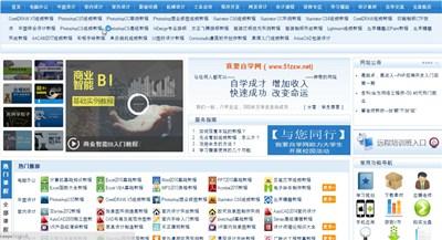 【经典网站】如何自学网络技术,那么你需要一个实用的网站——我要自学网